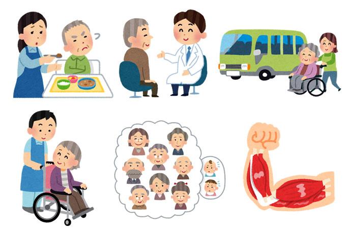 無料 高品質 介護 医療系のフリー素材まとめ 写真 イラスト